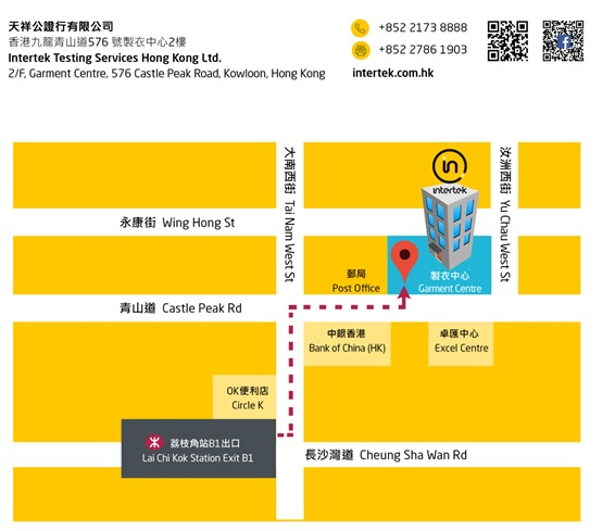 Softlines - Seminar: HK Location Map
